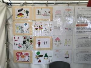 ウガンダ北部の難民支援事業で子ども達が書いた絵