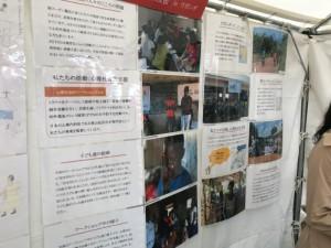 ウガンダ北部の難民支援事業の紹介
